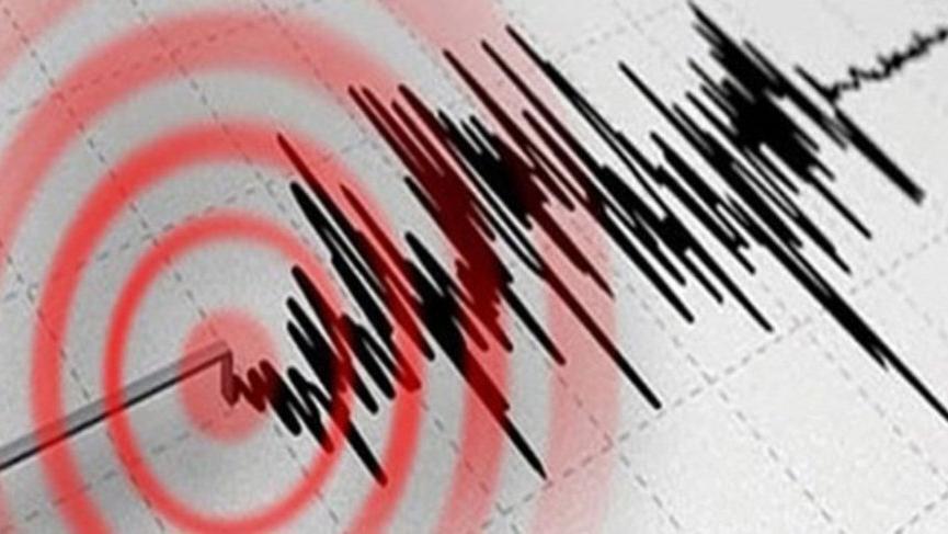 Meksika'da 7.5 şiddetindeki depremde yer yerinden oynadı!