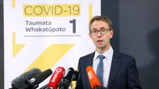Yeni Zelanda'da Covid vakaları görülmeye devam ediyor